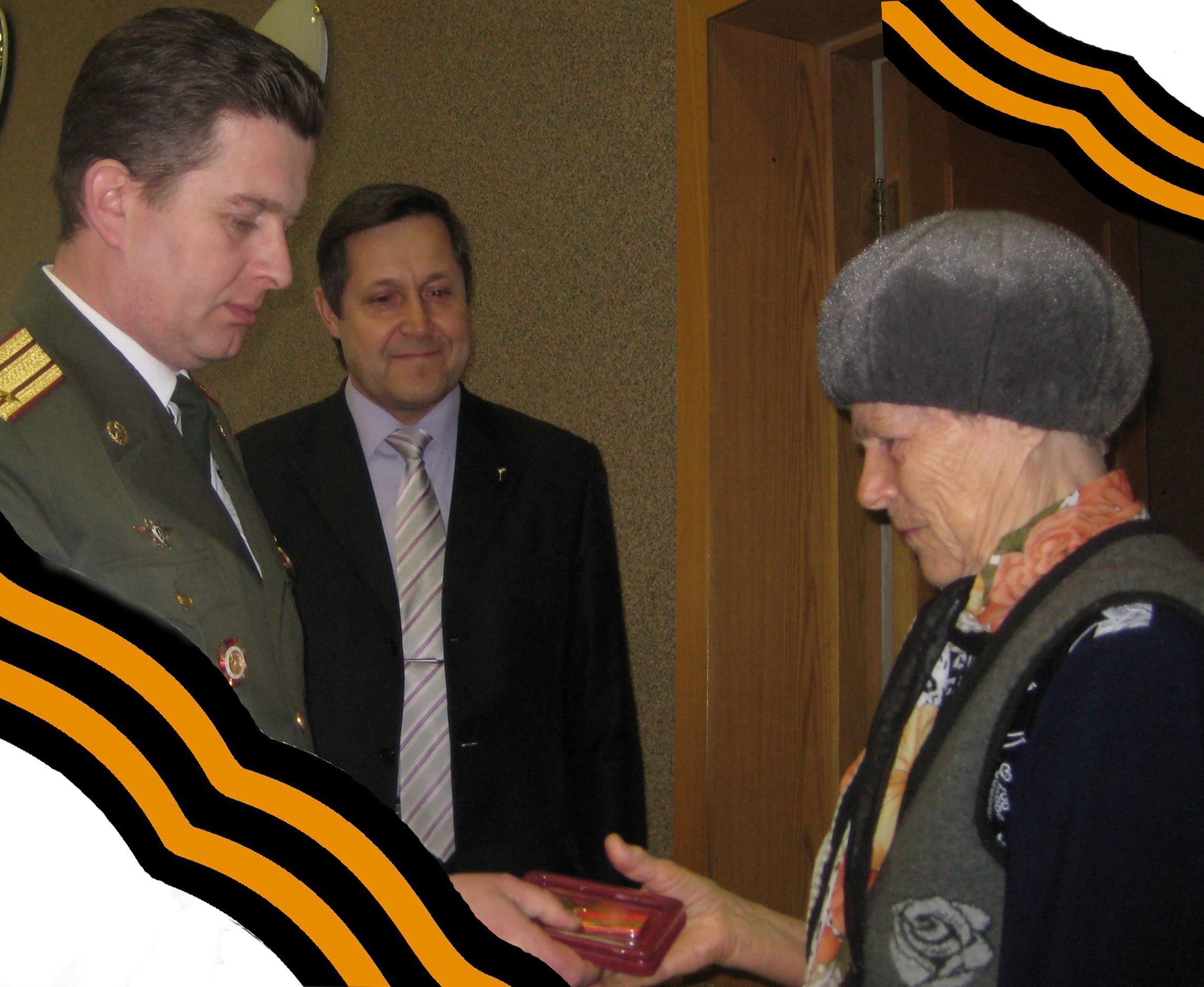 Вручение медали в честь 65 летия победы
